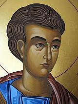 St.Apostle Philip
